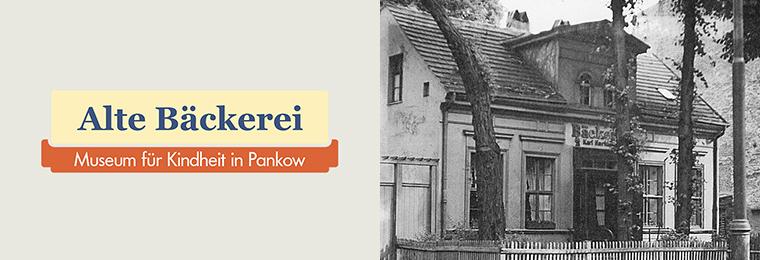 Museum Alte Bäckerei Pankow